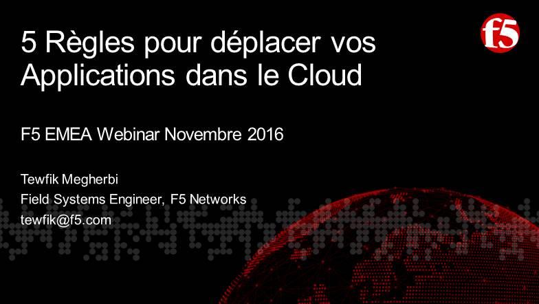 F5 EMEA Webinar November 2016 - French