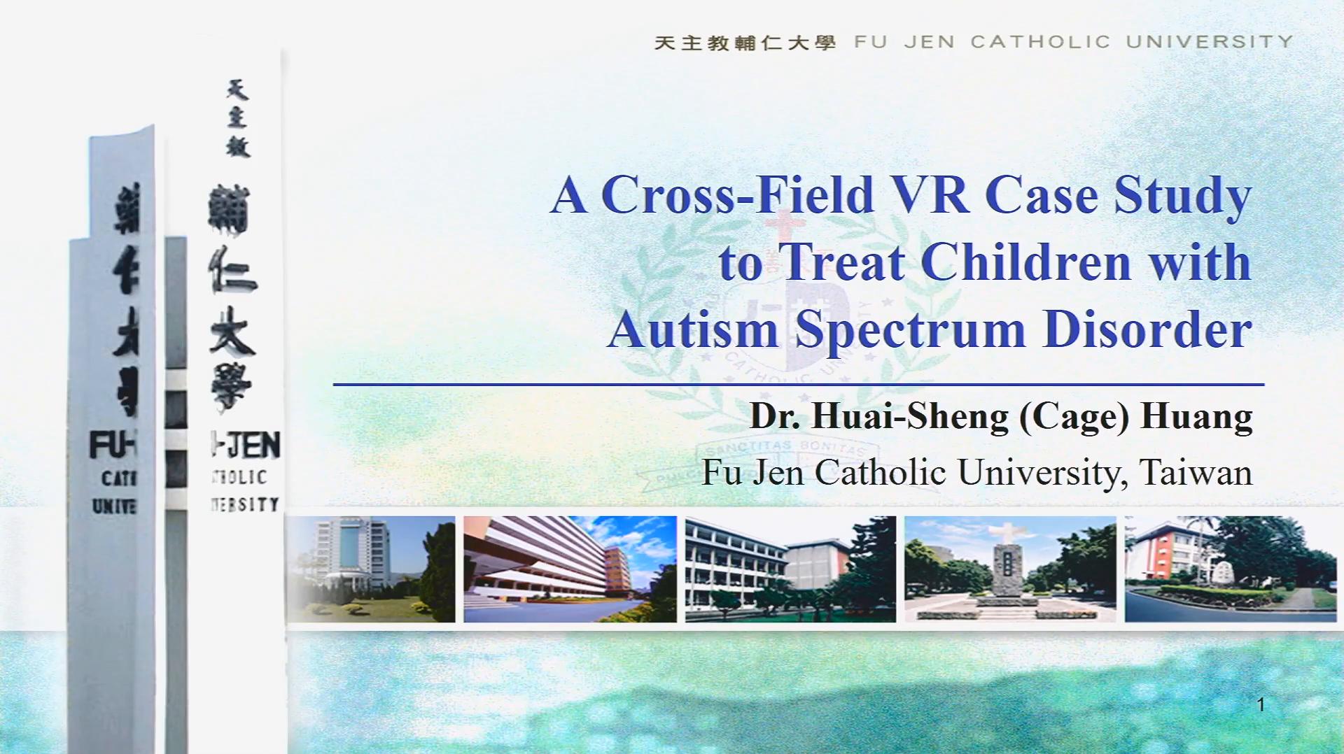 虛擬實境遊戲治療應用於自閉症孩童